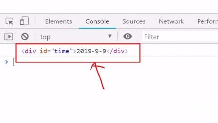 前端web进阶JavaScript核心Dom Bom操作06-getElementById获取元素