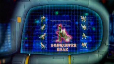 蓝猫龙骑团:蓝猫的啸天要升级黄金,只是腿升级完成,就这么酷了