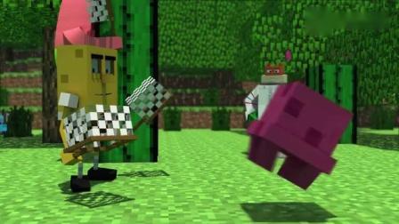 我的世界动画片 MC版海绵宝宝之抓水母