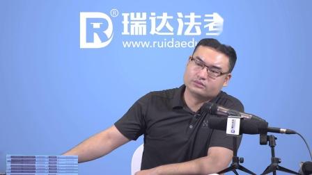 23.徐金桂讲行政之主观题二阶段第二十三讲