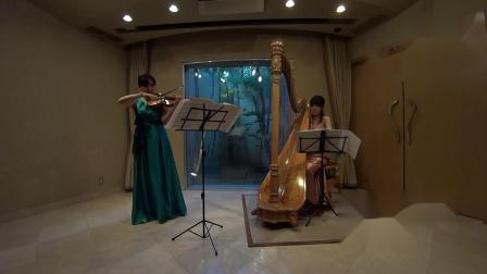 塞爾久•納特拉 : 為小提琴與豎琴所作的音樂(1960)