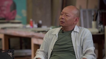 岳敏君(下期):我怀念青春的荷尔蒙