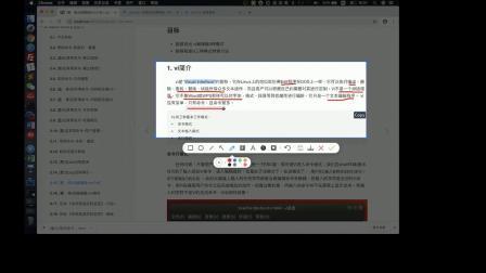 python进阶教程day2-2.15. [重、难点]编辑器vim介绍