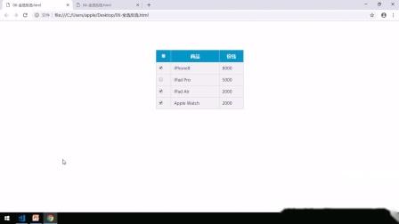 前端web进阶JavaScript核心Dom Bom操作2-05-表单全选取消全选(下)
