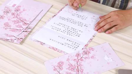 中国风樱花信封信纸套装彩色信笺纸学生情书 复古小清新文艺简约好看情侣表白写信纸创意日式和风牛皮书信纸