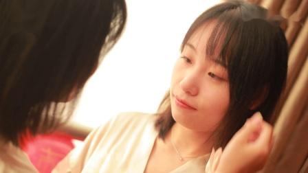 2019.8.16万喜酒店- 婚礼即日快剪