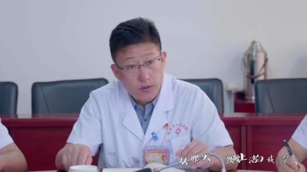 腾冲市人民医院—医师节之歌【守护健康MV】