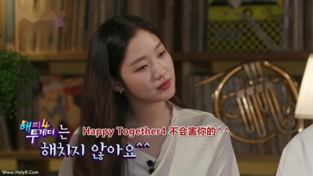 Happy Together 4.E45.190815.中字