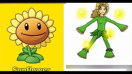 植物大战僵尸变身卡通人物1萌萌哒系列游戏