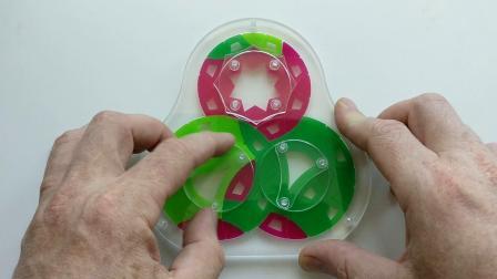Taygeta - intersecting circles puzzle