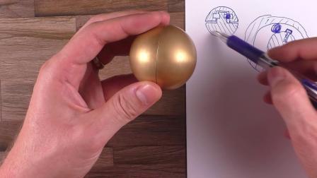 The Impossible Titan Puzzle
