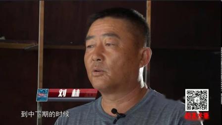 """《斗鱼之路》第6集  """"乱拳打死老师傅,徒弟上演""""以小胜大""""的奇迹1"""