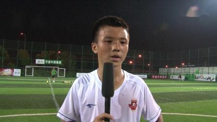 小甬超U12半决赛 海曙6-3 余姚 集锦