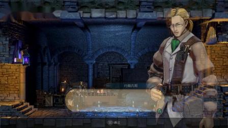 【瓦瑞斯解说】9不吸血的吸血鬼和羞羞的椅子-恶魔城夜之仪式游戏实况
