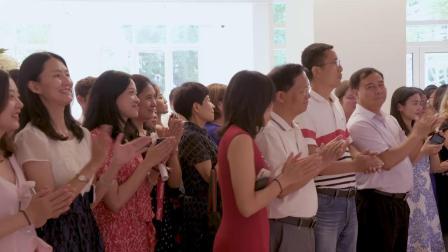 爱文世界学校举行深圳新校区剪彩仪式