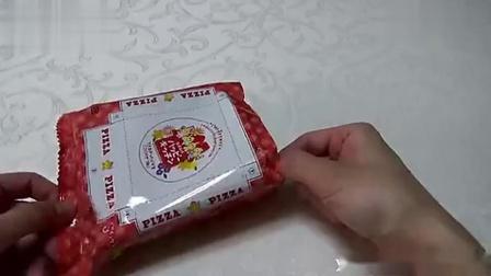 日本食玩 做两份披萨