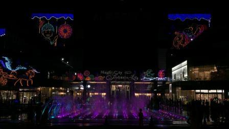 2019年8月15日海口望海国际广场(原第一百货)音乐喷泉 — 许巍《曾经的你》