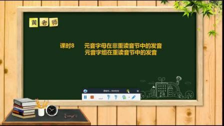 英语入门学习必学课 48个英语音标点读视频