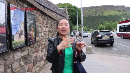 进入英国:苏格兰首府爱丁堡  20个你必须去看的景点  万红