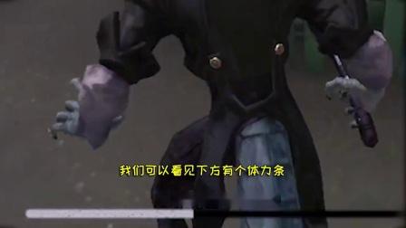 【牧童说】第五人格:6阶屠皇体验蜥蜴人!3段跳相当于10个闪现
