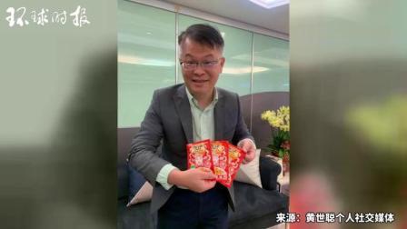 """台湾""""榨菜哥""""收到两箱榨菜:贵重礼物到手,心情无限激动 via@这视频"""