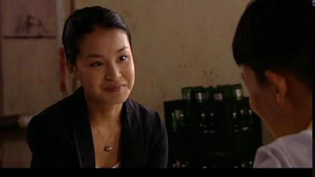 雷哥老范(第09集)[高清]