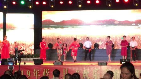 2019年蓝山县《欢乐潇湘,和美蓝山》群众文艺汇演京歌《我爱你中国》