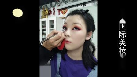 韩妆国际美妆学校-化妆-艺伎妆