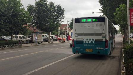 胶南公交509路富麟国际西海岸汽车总站方向出站