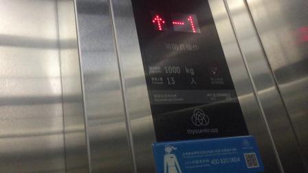2号线燕儿岛路无障碍电梯2