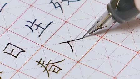 硬笔书法专用纸田字格米字格练字本方格比赛用纸钢笔字练习书写纸小学生写字练习本楷书训练练字纸钢笔书法用纸