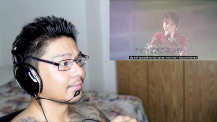 华晨宇 智商二五零 海外观看反应 Chenyu Hua IQ 250 Live Reaction