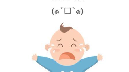 宝宝的哭声代表什么意思