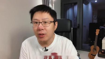 美团王兴,14年3000亿【李自然说 Vlog8】