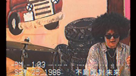 潘高峰 - 旧爱 MV