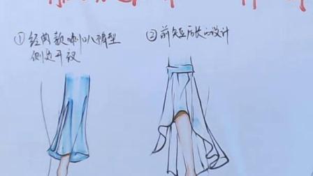 服装设计学校哪家好 服装设计图片大全 手绘喇叭裤的画法