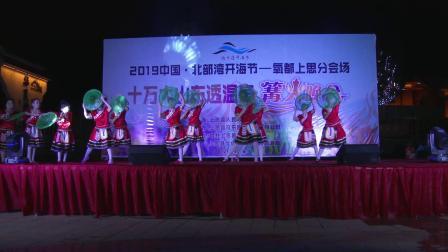 2019年北部湾开海节上思分场节目《壮家女》