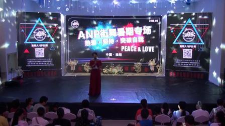 淮阳县 ANP 街舞工作室第一季