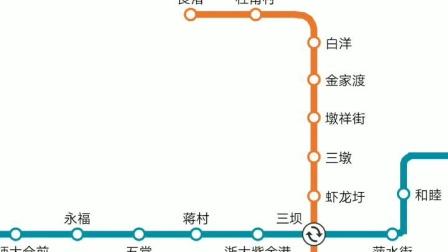 杭州地铁5号线善贤-良睦路