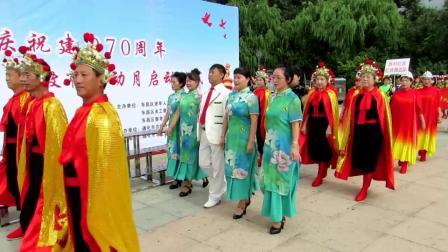 庆祝建国70周年 爱国教育活动月  爱心艺术团演出