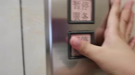 武商购物中心(民发广场对面)电梯1