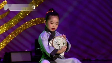 第二届校园风采舞蹈艺术节群舞大赛(上海站)红领巾舞蹈《中华孝道》指导老师:陶亚希
