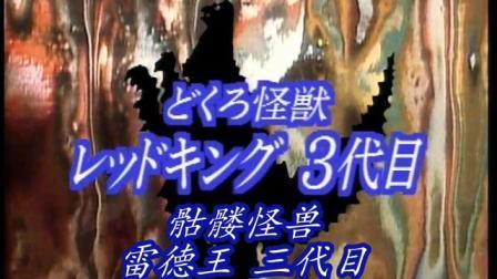 【C.V】【奥特怪兽大百科】☆爱迪奥特曼篇☆VOL.2