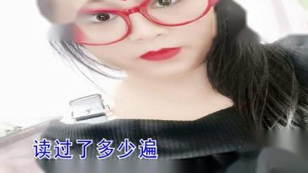 不变的情缘翻唱玛丽辣2019_03_18 19-18-50]