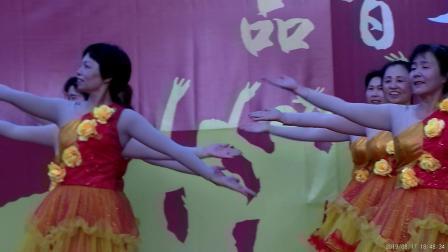 舞蹈 舞油城人生 品百年凤味 东营油城首届胡姬花杯广场舞大赛                       (谷九展录制)