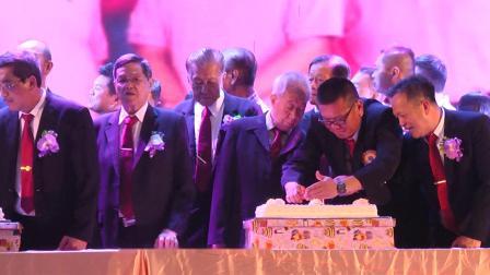 切蛋糕 敬酒仪式  雪隆顏氏公会53周年庆