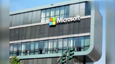 Win10最新漏洞被发现,微软发红色警报:尽快更新!