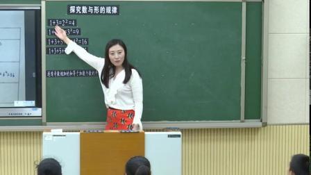 跟着老师学教学122