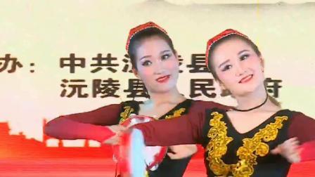 湖南沅陵舞蹈《绽放》商务局