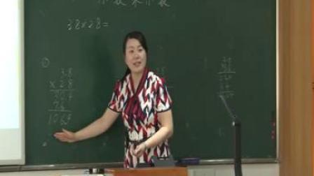 跟着老师学教学046